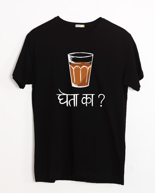 Shop Gheta Ka Half Sleeve T-Shirt-Front