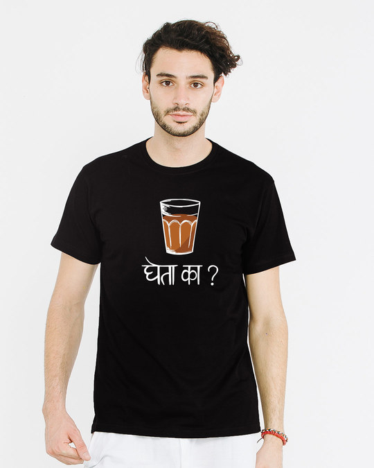 Shop Gheta Ka Half Sleeve T-Shirt-Back
