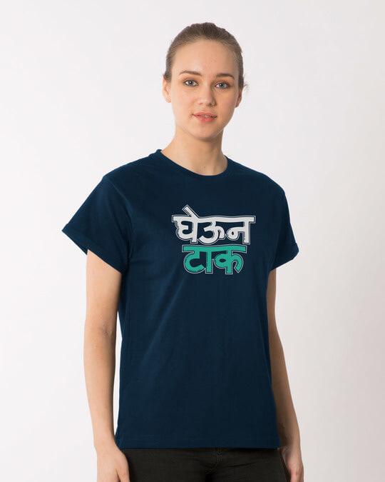 Shop Ghevun Tak Boyfriend T-Shirt-Back