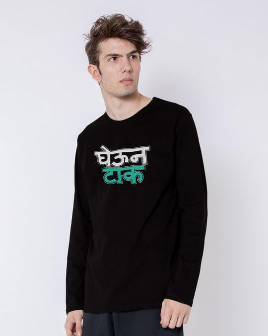 Shop Ghevun Tak Full Sleeve T-Shirt-Back