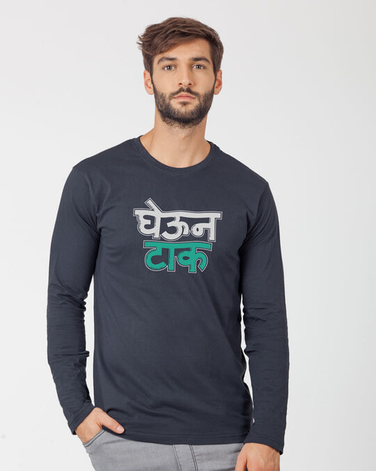 Shop Ghevun Tak Full Sleeve T-Shirt-Front
