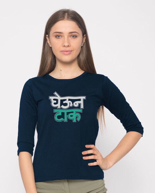 Shop Ghevun Tak Round Neck 3/4th Sleeve T-Shirt-Front