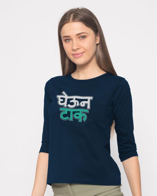 Shop Ghevun Tak Round Neck 3/4th Sleeve T-Shirt-Back