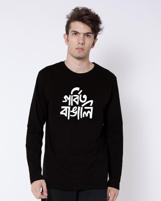 Shop Gorbito Bangali Full Sleeve T-Shirt-Front