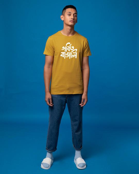 Shop Gorbito Bangali Half Sleeve T-Shirt