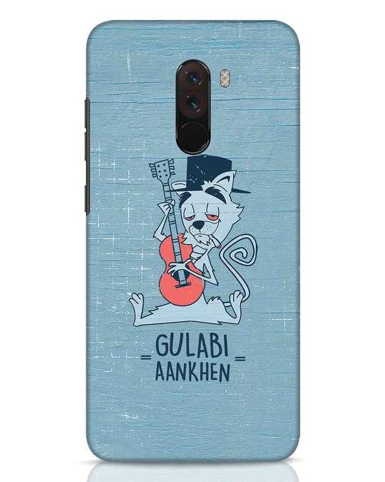 Shop Gulabi Aankhen Xiaomi POCO F1 Mobile Cover-Front