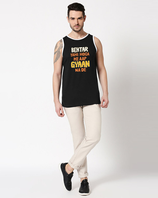 Shop Gyaan Contrast Binding Round Neck Vest Black-White-Design