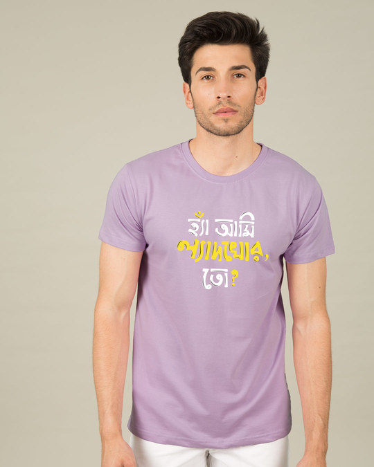 Shop Haa Ami Lyadhkhor Half Sleeve T-Shirt-Back