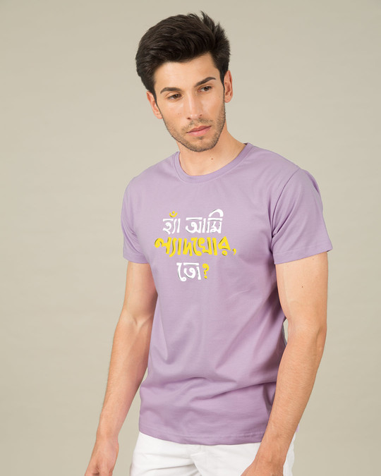 Shop Haa Ami Lyadhkhor Half Sleeve T-Shirt-Design