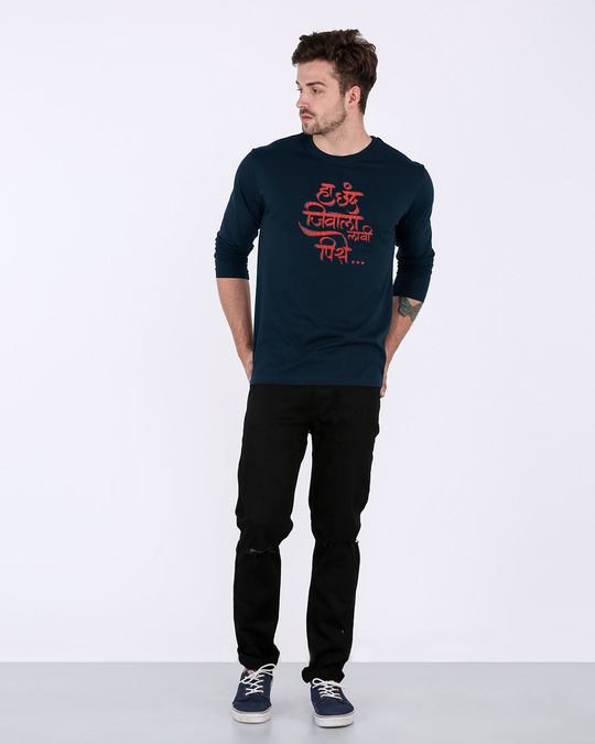 Shop Haa Chhand Jivala Full Sleeve T-Shirt