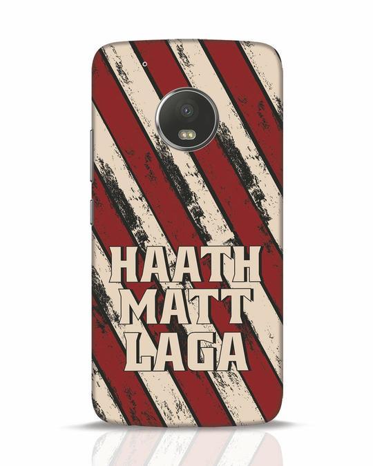 Shop Haath Matt Laga Moto G5 Plus Mobile Cover-Front