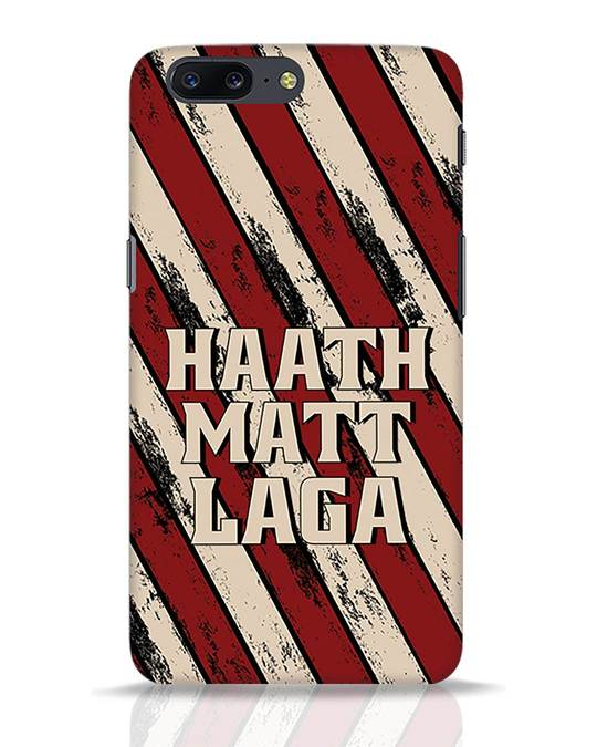 Shop Haath Matt Laga OnePlus 5 Mobile Cover-Front