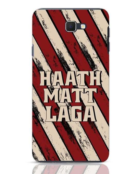Shop Haath Matt Laga Samsung Galaxy J7 Prime Mobile Cover-Front