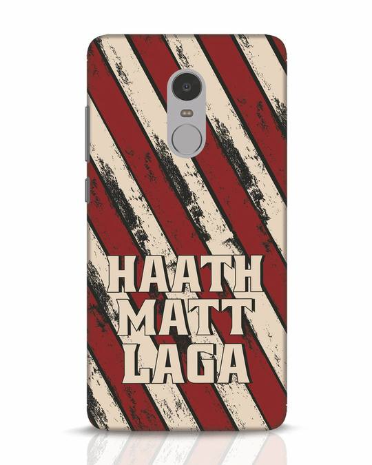 Shop Haath Matt Laga Xiaomi Redmi Note 4 Mobile Cover-Front