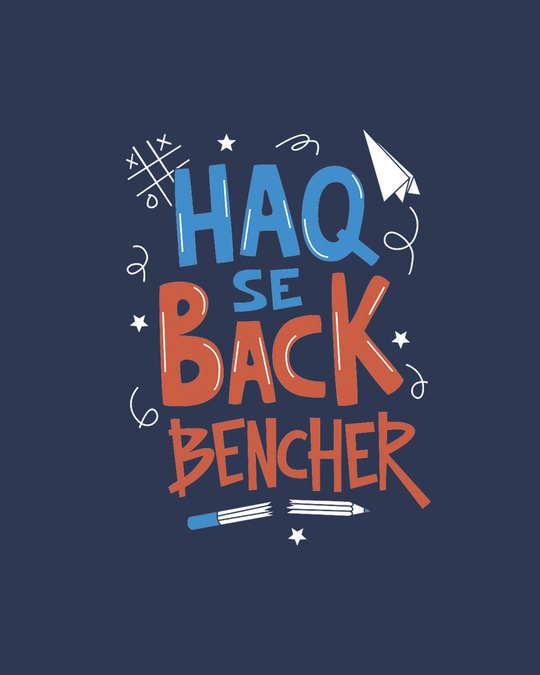 Shop Haq Se Back Bencher Vest-Full