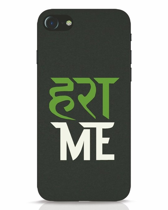 Shop Hara Me iPhone 8 Mobile Cover-Front