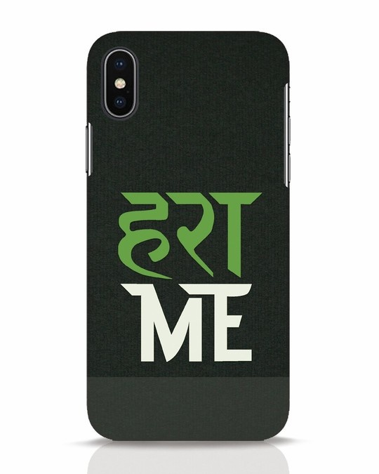 Shop Hara Me iPhone X Mobile Cover-Front