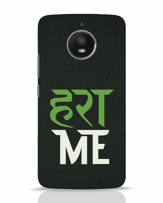 Shop Hara Me Moto E4 Plus Mobile Cover-Front