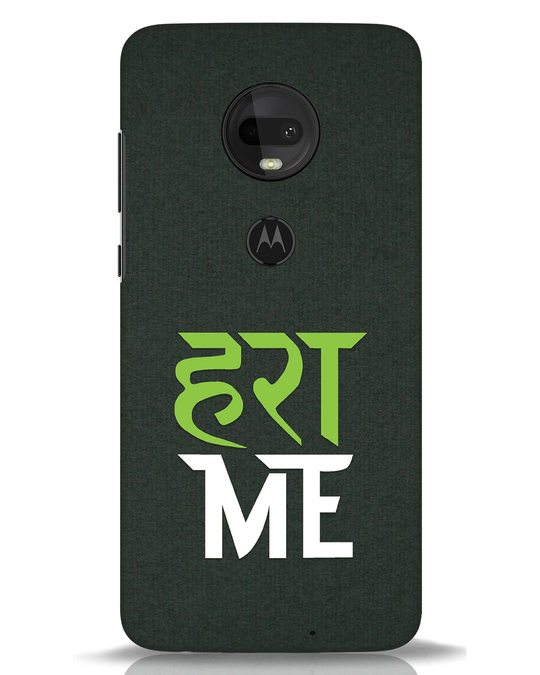 Shop Hara Me Moto G7 Mobile Cover-Front
