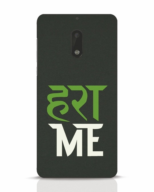 Shop Hara Me Nokia 6 Mobile Cover-Front