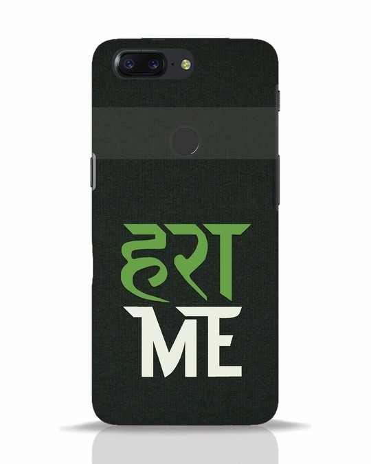 Shop Hara Me OnePlus 5T Mobile Cover-Front