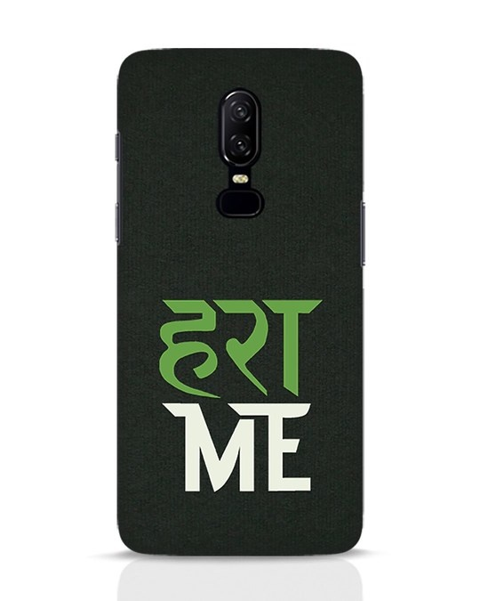Shop Hara Me OnePlus 6 Mobile Cover-Front