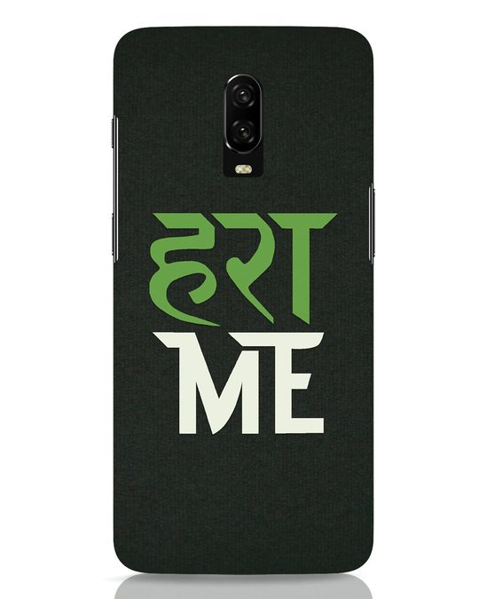 Shop Hara Me OnePlus 6T Mobile Cover-Front