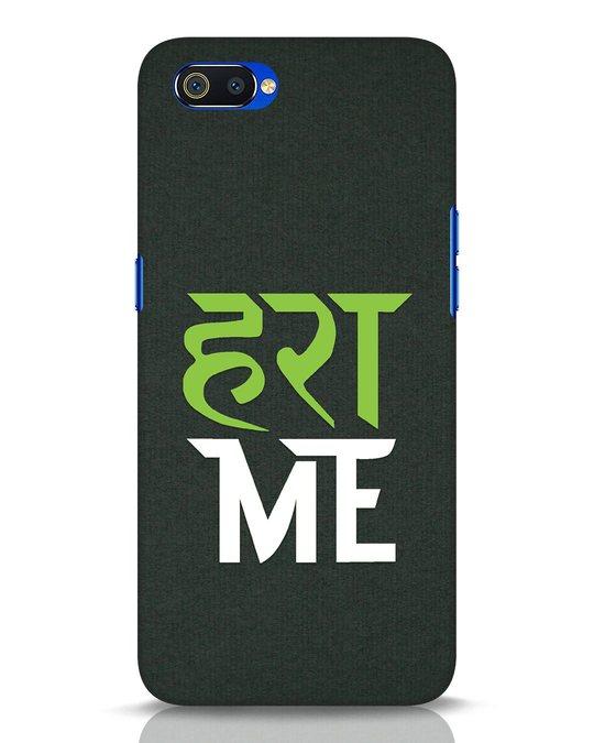 Shop Hara Me Realme C2 Mobile Cover-Front