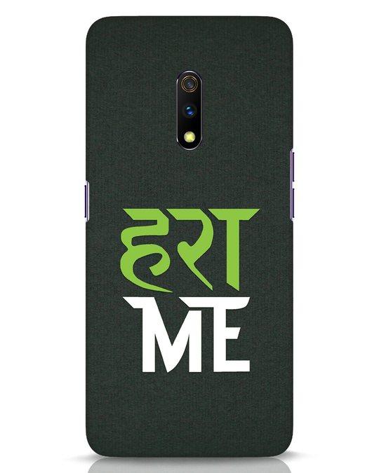Shop Hara Me Realme X Mobile Cover-Front