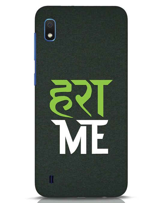 Shop Hara Me Samsung Galaxy A10 Mobile Cover-Front