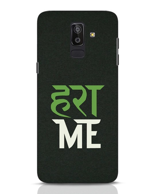 Shop Hara Me Samsung Galaxy J8 Mobile Cover-Front
