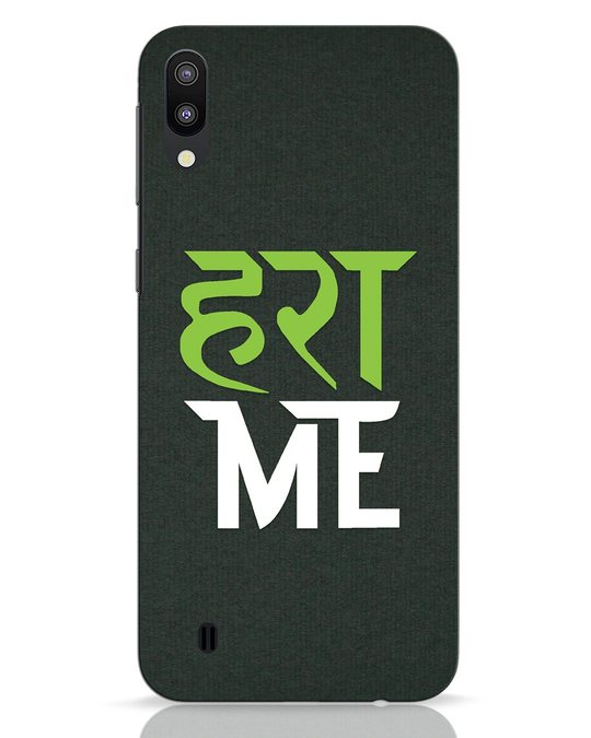 Shop Hara Me Samsung Galaxy M10 Mobile Cover-Front