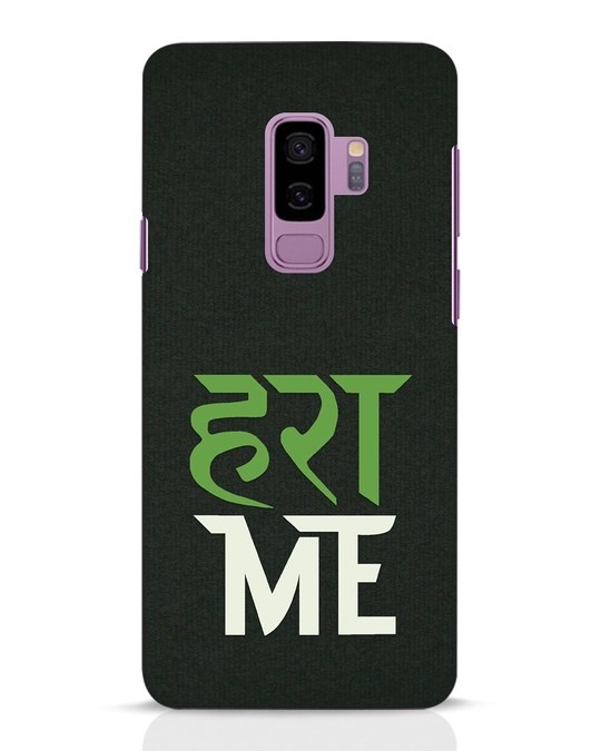 Shop Hara Me Samsung Galaxy S9 Plus Mobile Cover-Front