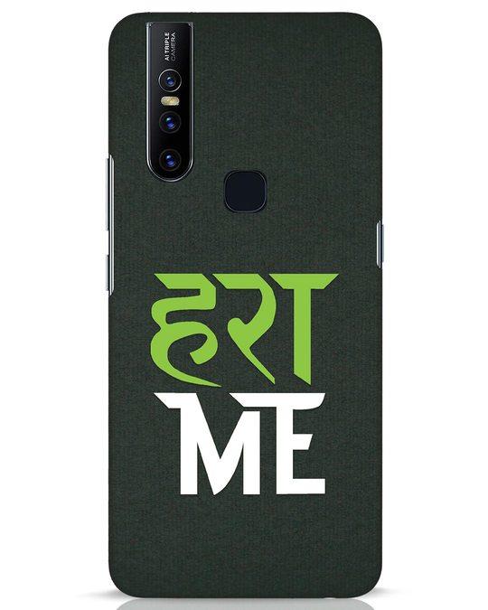 Shop Hara Me Vivo V15 Mobile Cover-Front