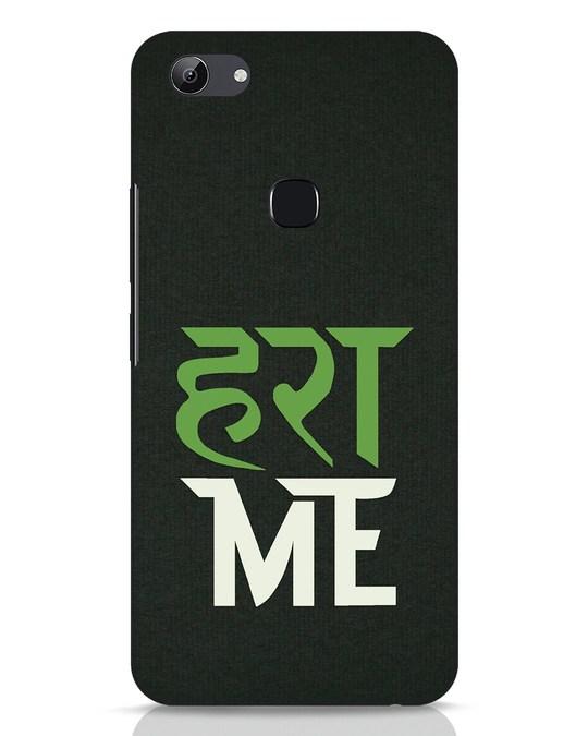 Shop Hara Me Vivo Y83 Mobile Cover-Front