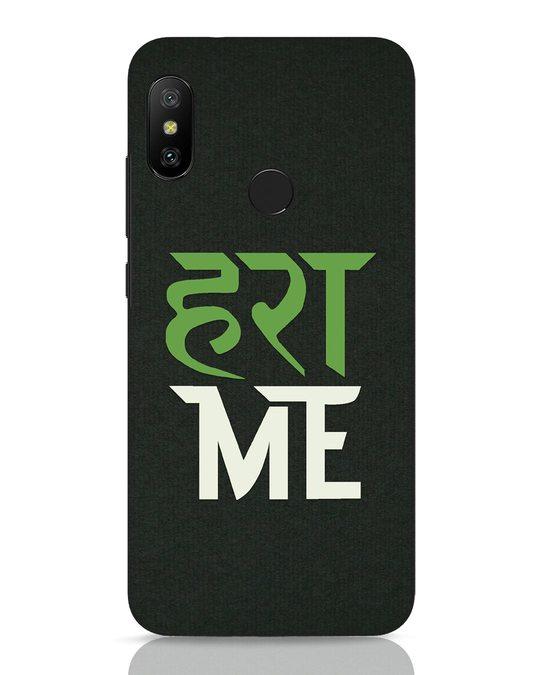 Shop Hara Me Xiaomi Redmi 6 Pro Mobile Cover-Front