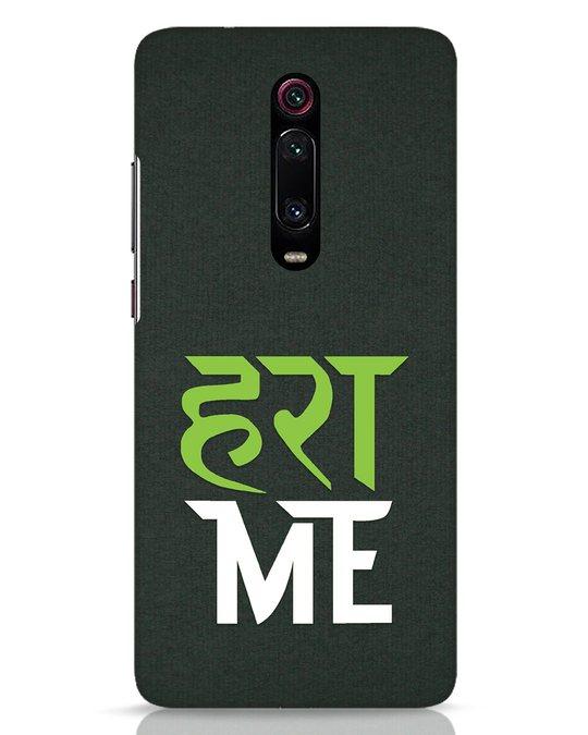 Shop Hara Me Xiaomi Redmi K20 Mobile Cover-Front
