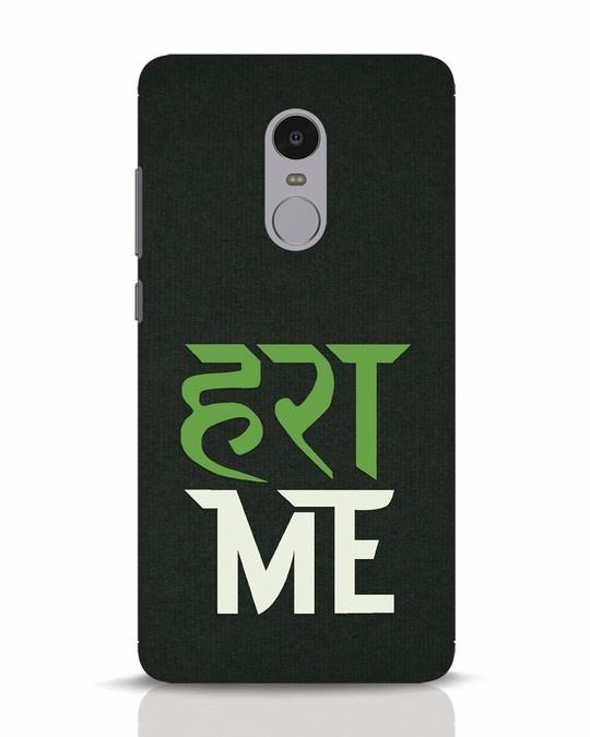 Shop Hara Me Xiaomi Redmi Note 4 Mobile Cover-Front