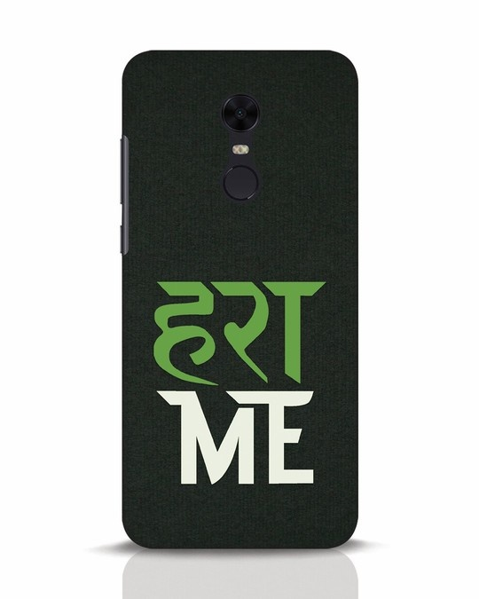 Shop Hara Me Xiaomi Redmi Note 5 Mobile Cover-Front