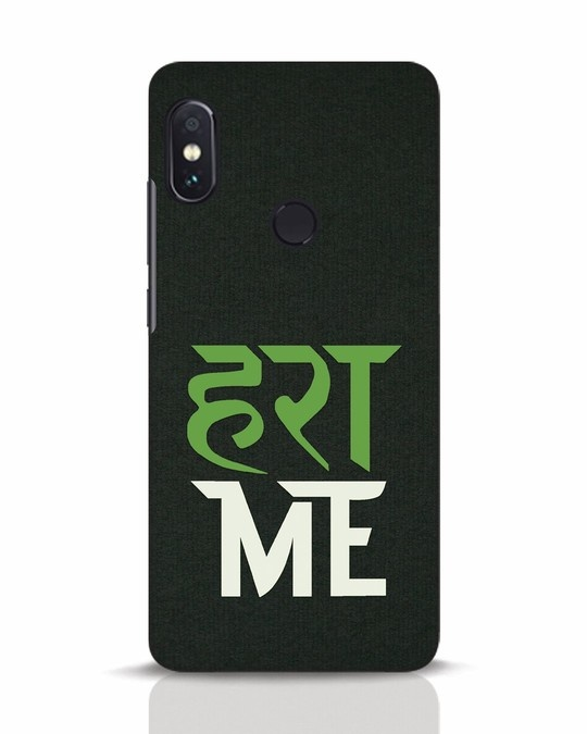 Shop Hara Me Xiaomi Redmi Note 5 Pro Mobile Cover-Front