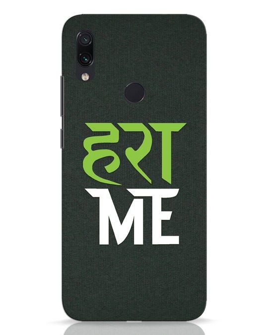 Shop Hara Me Xiaomi Redmi Note 7 Mobile Cover-Front