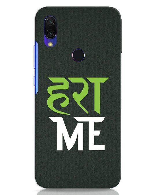 Shop Hara Me Xiaomi Redmi Y3 Mobile Cover-Front