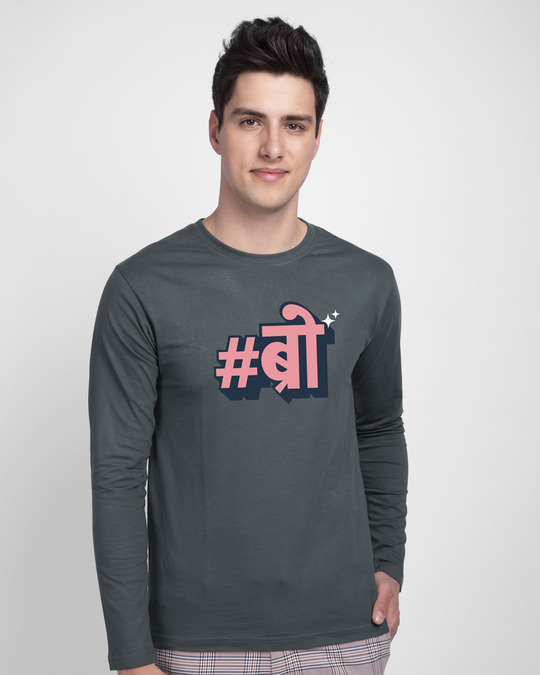Shop Hashtag Bro Full Sleeve T-Shirts-Front