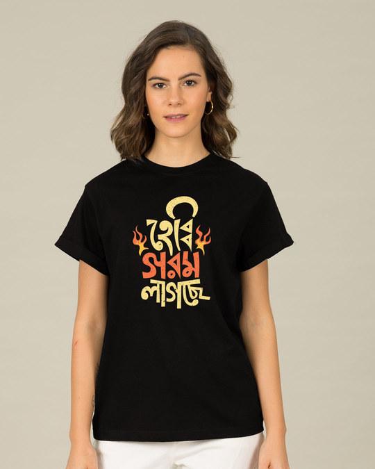 Shop Hebbi Gorom Lagchee Boyfriend T-Shirt-Front