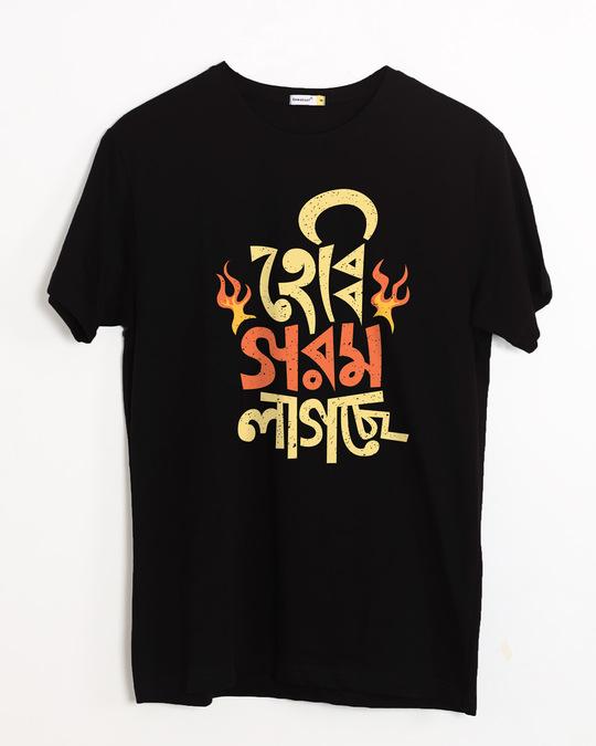Shop Hebbi Gorom Lagchee Half Sleeve T-Shirt-Front