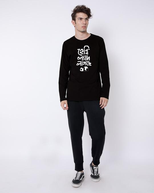 Shop Hebbi Lyadh Lagche Full Sleeve T-Shirt