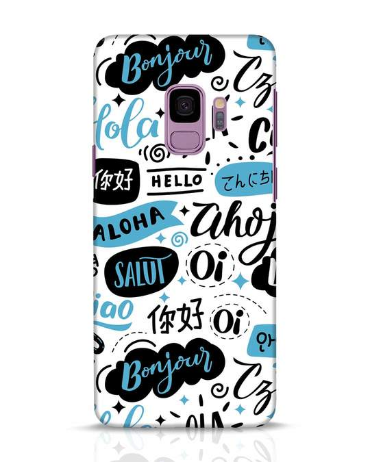 Shop Hello Samsung Galaxy S9 Mobile Cover-Front