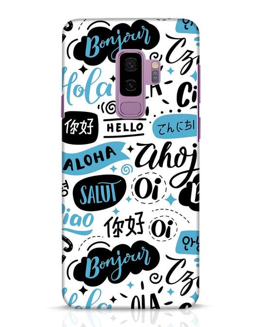 Shop Hello Samsung Galaxy S9 Plus Mobile Cover-Front