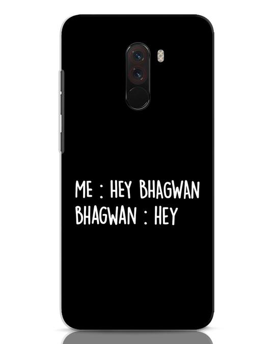 Shop Hey Bhagwan Xiaomi POCO F1 Mobile Cover-Front
