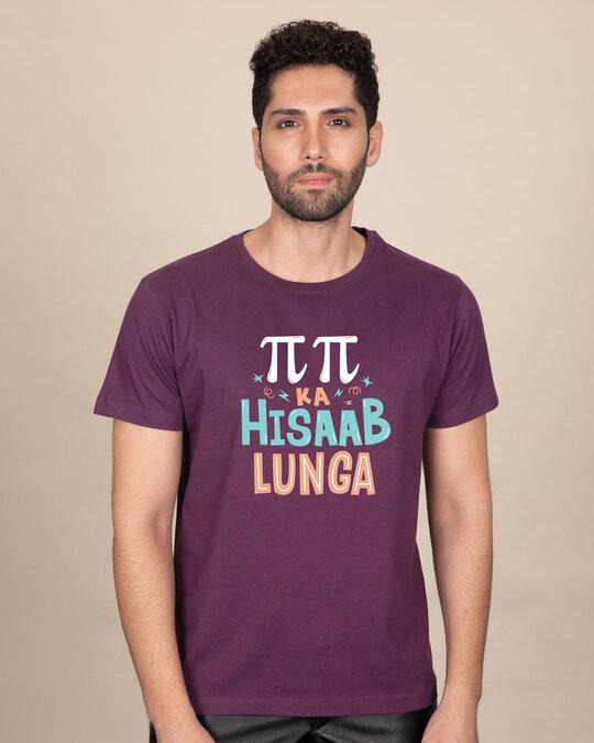Shop Hisaab Half Sleeve T-Shirt-Front